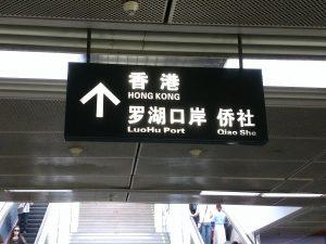 Kompensierungen in Hong kong